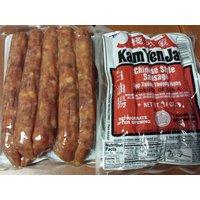 kam-yen-jan-chinese-style-sausage-kyj-14oz-lap-xuong-new-free-shipping