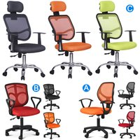 executive-ergonomic-mesh-computer-task-office-desk-chair-swivel-adjustable-new