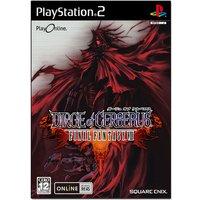 FINAL FANTASY VII DIRGE OF CERBERUS PS2