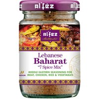 Lebanese Baharat Spice Mix - 42g