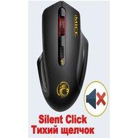 Souris sans fil USB Silent Click Black