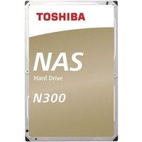 Dysk Twardy Toshiba 10 Tb 3.5