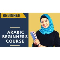 Arabic Beginners Online Course