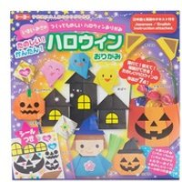 Halloween Origami Kit