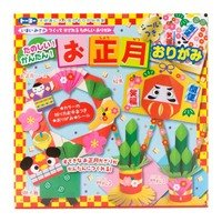 Japanese New Year Origami Paper