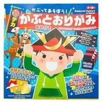 Kabuto Samurai Helmet Origami Kit