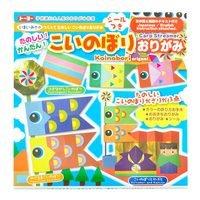 Koinobori Origami Kit