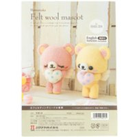 Hamanaka Felt Wool Craft Kit- Love Bears
