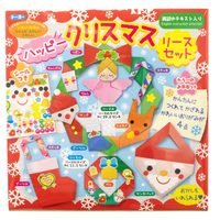 Toyo Origami Christmas Wreath Set