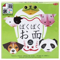 Animal Puppet Faces Origami Paper