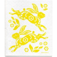 Jangneus Design Yellow Patterned Dish Cloths - Set of 4.
