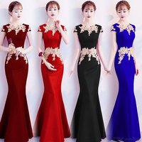 Womens Bodycon Mermaid Dress Sexy Solid Evening Gown With Embroidered Applique