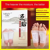 Detox Foot Patches 10PCS Wormwood Detox Foot Pads For Removing Toxins Improving Sleep Quality Pain Relief Stress Relief