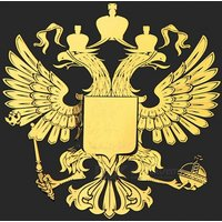 Coat of Arms of Russia Nickel Metal Car Stickers Decals Russian Federation Eagle Emblem for Car Styling Laptop Sticker