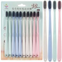 10PCS/LOT Toothbrush Bamboo Charcoal Soft Nano Tooth Brush Tongue Cleaner For Kids And Adults Wheat Straw Multi-Color