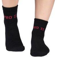 PRO 11 WELLBEING Bambus-Socken in der Größe nach Wahl