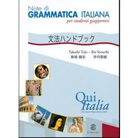 Qui Italia. Note di grammatica italiana. Per studenti giapponesi