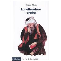 La letteratura araba