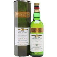 Ardbeg 1975 / 25 Year Old / Old Malt Cask Islay Whisky