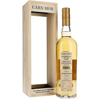 Auchentoshan 1992 / 27 Year Old / Carn Mor Lowland Whisky
