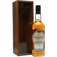 Auchentoshan 1965 / 31 Year Old / Cask #2509 Lowland Whisky
