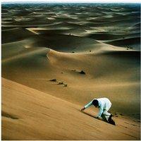 Prince Of Tears Heavyweight LP