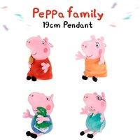 Original Brand 4Pcs Peppa Pig 19cm Peppa George Dad Mom Bag Pendant Keychain Stuffed Plush Family Set