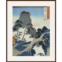 Hiroshige - Go Kanosho, Higo Province