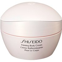 Shiseido Firming Body Cream, 200ml