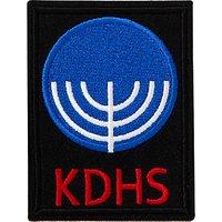 King David High School Sharon House Unisex Blazer Badge, Multi