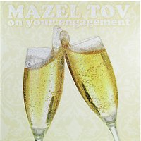Davora Mazel Tov On Your Engagement Greeting Card