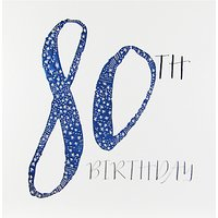 Belly Button Designs 80th Birthday Card