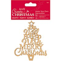 Docrafts Make Your Own Star Christmas Tree Kit, Brown