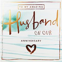 Cardmix Husband Anniversary Card