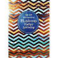 Paper Salad Wonderful Husband Birthday Card