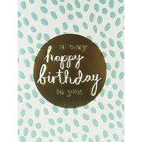 Caroline Gardner Happy Birthday Card