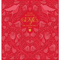 Art File My Beautiful Wife Valentine's Day Card