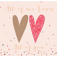 Belly Button Designs All Of Me Loves Valentines Day Card