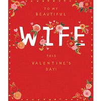 Cardmix Beautiful Wife Valentine's Day Card