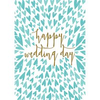 Art File Wedding Day Card