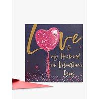 Belly Button Designs Balloon Husband Valentine's Day Card