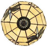 Decorative LED ceiling light Mariam