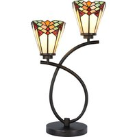 5966 table lamp  colourful glass  Tiffany style