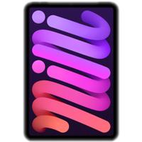 Apple iPad Mini (2021) 64GB Purple