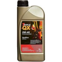Fully Synthetic Engine Oil - 5W-40 - 1Ltr