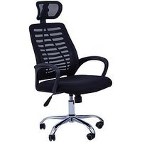 Product photograph showing Premier Housewares Johnson Office Chair