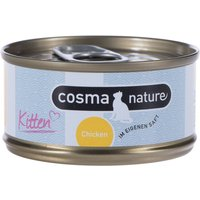 Cosma Nature Kitten - Mixed Pack
