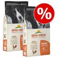 Almo Nature Holistic 2 x 12 kg - Pack Ahorro - Adult Large con cordero y arroz 2 x 12 kg