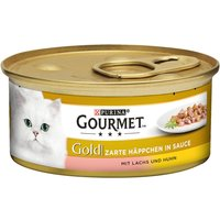 Gourmet Gold Tender Chunks 12 x 85g - Veal & Vegetables