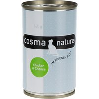 Cosma Nature 6 x 140g - Chicken & Chicken Ham